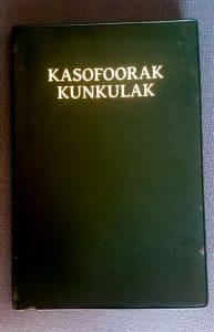 Kasofoorak Kunkulak (Jola)