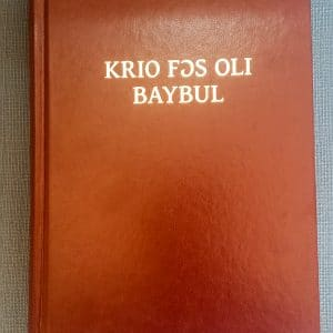 Krio Holy Bible