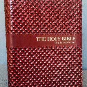 The Holy Bible (KJV) in English
